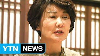 [대선 안드로메다] 안희정 아내 민주원 여사의 폭로? / YTN (Yes! Top News)