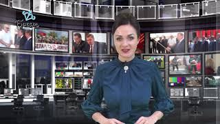 2019-10-18 г. Брест. Итоги недели. Новости на Буг-ТВ. #бугтв