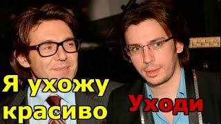 Максим Галкин высказался по поводу ухода Андрея Малахова с Первого канала