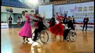 Combi Standard class 2   2016 New Taipei City IPC Wheelchair Dance Sport Asian Championships