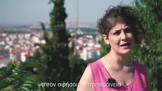 Το προεκλογικό βίντεο της υπ. βουλεύτριας Κιλκίς του ΣΥΡΙΖΑ Σοφίας Ψαρρά-eidisis.gr webTV