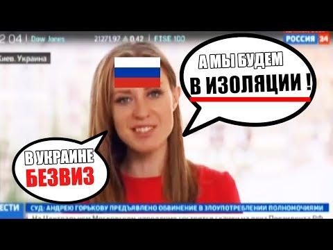 Реакция Кремля на