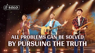 "2020 Praise Song | ""All Problems Can Be Solved by Pursuing the Truth"""