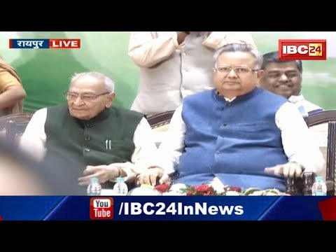 Raman Singh in CM Swearing-in Ceremony Raipur: शपथग्रहण समारोह में Raman Singh