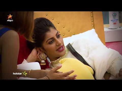 Bigg Boss Season 2 Promo 28-09-2018 Vijay Tv Show Online