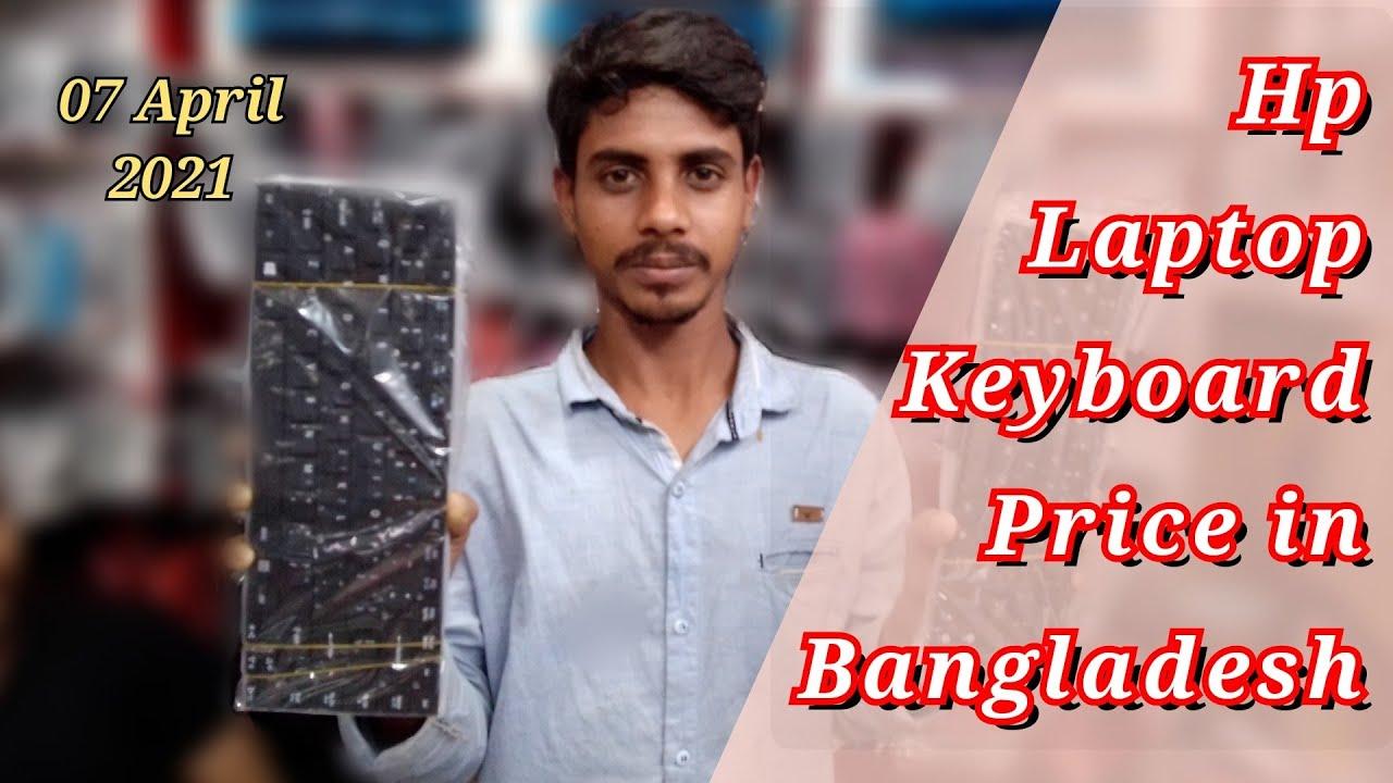 Hp Laptop keyboard price in Bangladesh. Laptop keyboard price in bd 7 April 2021.