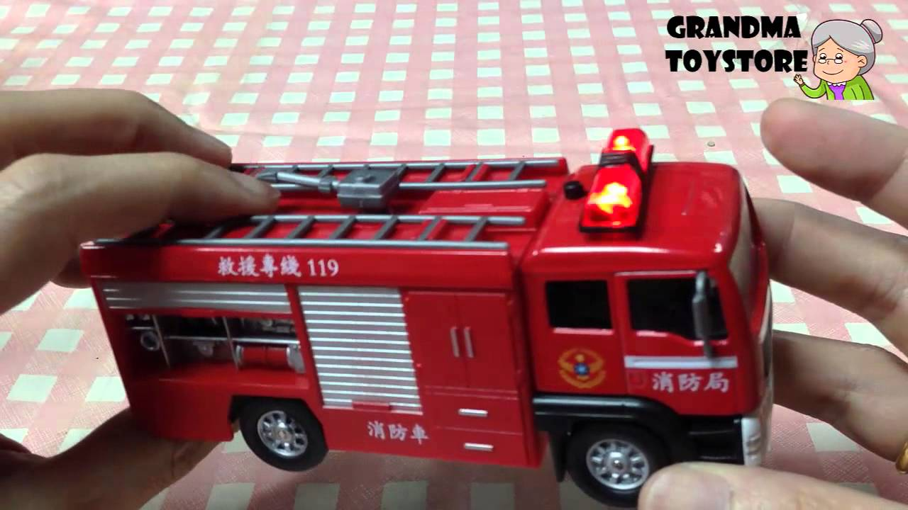 Unboxing Toys Review Big Red Die Cast All Metal Fire