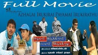 Azhagai Irukkirai Bayamai Irukkirathu - Full Movie | Bharath | Mallika Kapoor | Yuvan Shankar Raja