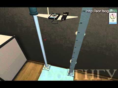 PROMEK03 Изучение влияния на освещенность рабочих мест высоты подвески светильников