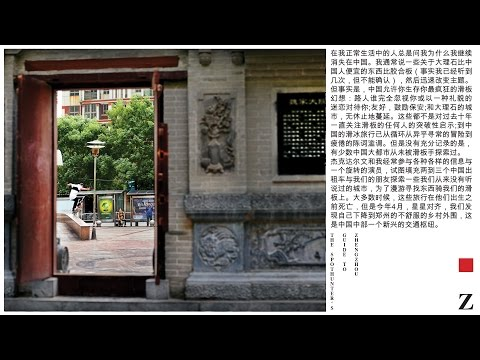 The Spothunter's Guide to Zhengzhou