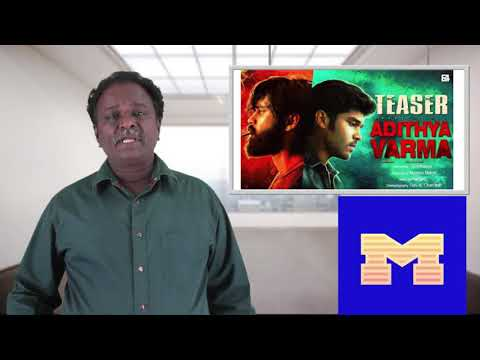 ADITHYA VARMA Review - Arjun Reddy - Tamil Talkies