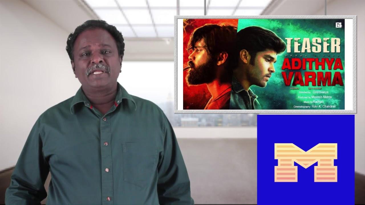 Download ADITHYA VARMA Review - Arjun Reddy - Tamil Talkies