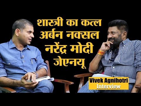 Urban Naxal's Author and Film Director Vivek Agnihotri in Conversation with Saurabh Dwivedi