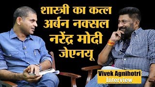 Urban Naxal's Author and Film Director Vivek Agnihotri in Conversation with Saurabh Dwivedi
