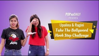 Upalina & Ragini Take The Bollywood Hook Step Challenge - POPxo