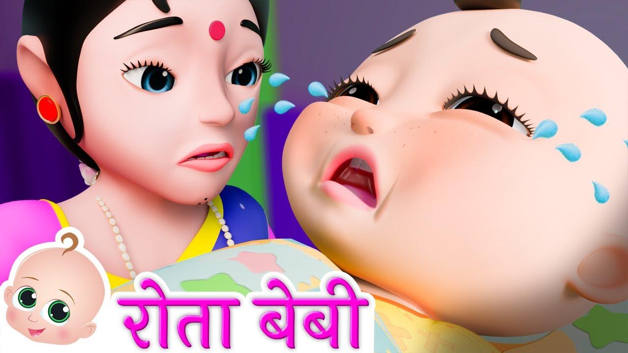 Munna Ro Raha Tha | मुन्ना रो रहा था | Crying Baby Song