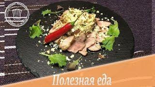 Простой рецепт салата редьки  дайкон с мясом. Полезная еда.