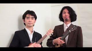 http://ukulelelesson.blogspot.jp/2013/06/blog-post.html 東京荻窪に...