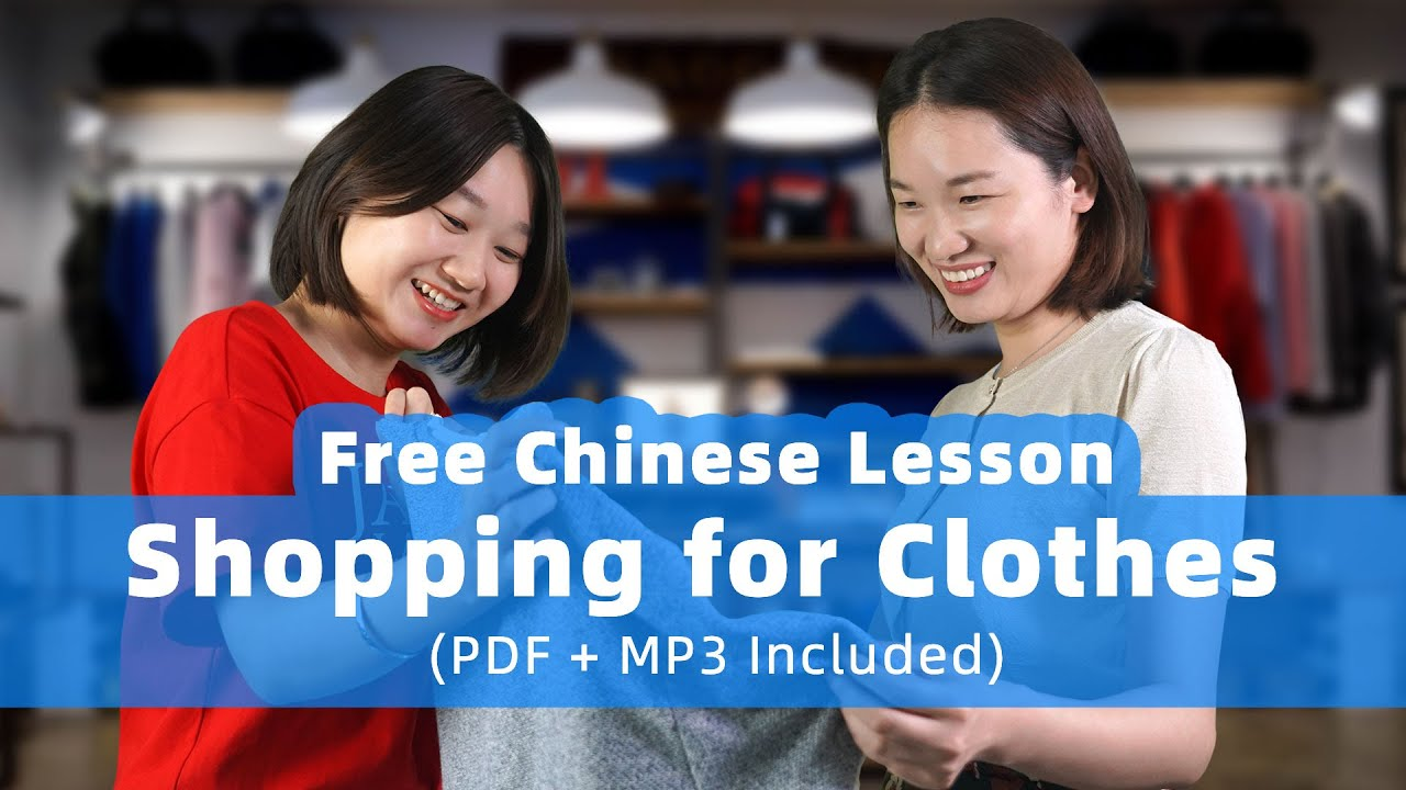 Chinese Lesson: Shopping for Clothes in Chinese - Speak Chinese Fluently