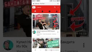 как выложить видео на YouTube с телефона meizu