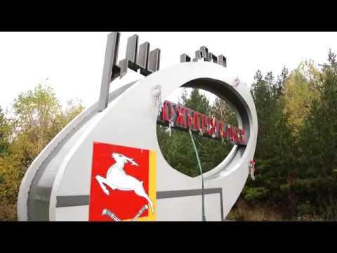 Воспоминание о лете Южноуральск 2015 HD