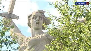На Мамаевом кургане стартует первый этап реконструкции монумента «Родина-мать зовет!»