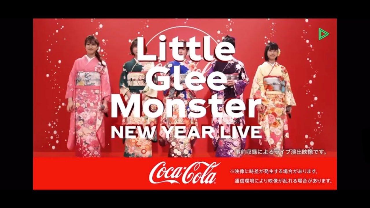 Live Little Glee Monster 世界はあなたに笑いかけている New Year