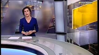 Мэрия Краснодара выразила готовность помочь пострадавшим во время теракта в Тель-Авиве горожанам(Мэрия Краснодара готова подключиться к оказанию помощи семье краснодарцев, пострадавшей при теракте в..., 2016-03-10T20:06:36.000Z)