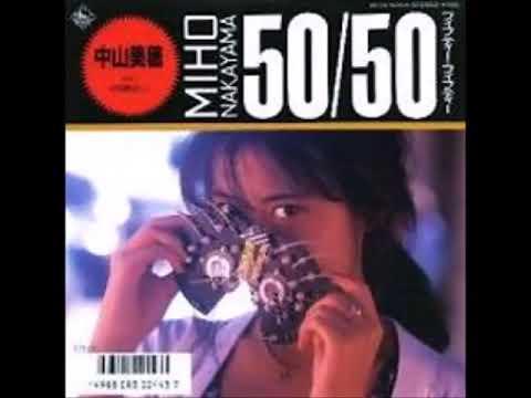 中山美穂 - 50/50