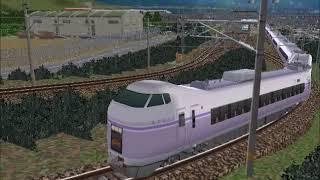 新VRM3★仮想越河駅レイアウトNo136特急その9 E351系スーパーずさ振り子型