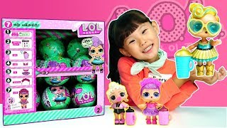 금빛 여왕을 찾아라! ❤︎ 라임의 롤 서프라이즈 리틀 시스터즈 아기인형 뽑기놀이 |신기한 서프라이즈 에그 L.O.L Little Outrageous Surprise Doll