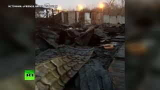 Видео с места пожара в московском приюте «Счастливый друг», где погибли около 30 животных