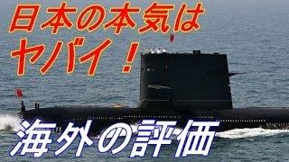「海外の反応」日本に手出したら徹底的に北朝鮮を追い詰める! 海外の反...