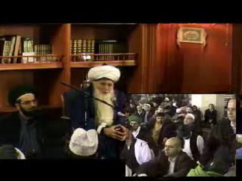 Peckham Mosque: Khatm Kawajagan