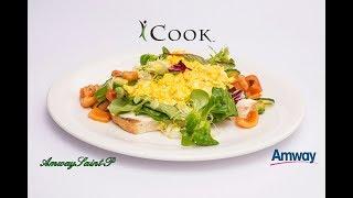 Скрэмбл с овощами в стиле 5 цветов питания Nutrilite от Amway в посуде iCook.