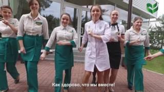 """День медицинского работника в Клинике """"Кивач"""""""