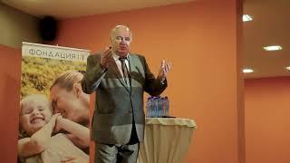 Как да се подготвим за раждането - д-р Милко Папазов