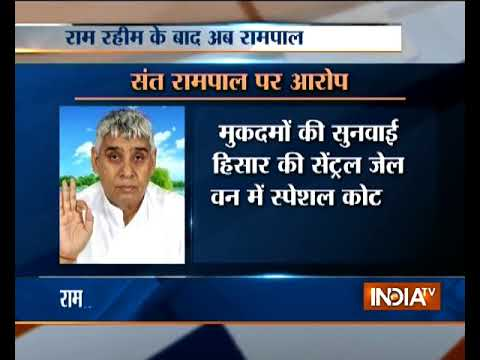 Verdict in Sant Rampal case today: Hisar court to pronounce judgment today
