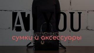 Обзор черной женской сумки-саквояж Arcadia