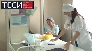 Детская Рес.больница. Внедрение новых технологий