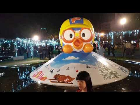 Christmas in Taipei 2017