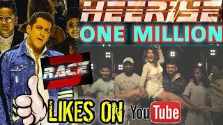 Race 3 | HEERIYE SMASHES 1 MILLION LIKES YOUTUBE | SALMAN KHAN | MEET BROS | NEHA BHASIN DEEP MONEY