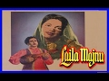 Laila Majnu (1949) Tamil Old Super Hit Love Story Movie A. Nageswara Rao ,P. Bhanumathi Full Movie