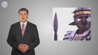 История 5 Восстание Спартака