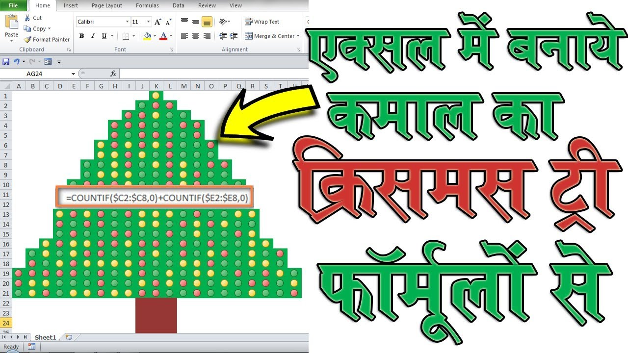 Create A Christmas Tree In Excel With Formulas Twinkling Lights