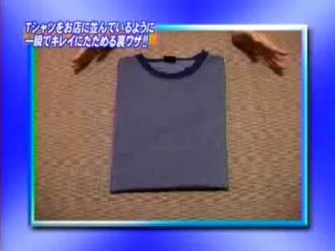 Truco para doblar s bana doovi - Truco para doblar camisetas ...