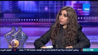 """عسل أبيض - الفنانة رانيا محمود ياسين تتحدث عن أسباب رفض الجمهور لمسلسل """"أم الصابرين"""""""