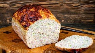 Готовлю так ПОСТОЯННО Это и горячее и закуска ВМЕСТО КОЛБАСЫ Очень Вкусный МЯСНОЙ ХЛЕБ Meat Loaf