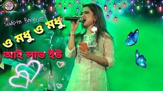 O Modhu O Madhu i love you Dev Koel Hit song   Bangla Serial Actress stage Performance