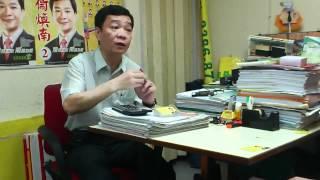 保良局唐乃勤初中書院 PLK Tong Nai Kan Junior Secondary College